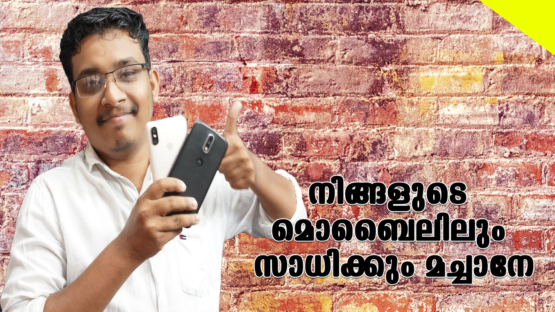 HOW TO ANSWER INCOMING CALLS WITHOUT TOUCHING MOBILE